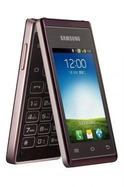 Samsung Hennessy : le modèle à clapet aux deux écrans