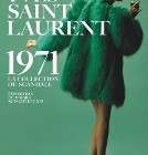 Yves Saint Laurent : la collection 1971 en exposition