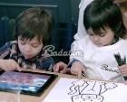 Badabim : l'application maintenant disponible sur smartphone Android