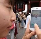 Le jeu mobile Pokémon Go s'invite au pays du Soleil-Levant