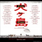 Le film d'animation « Isle of Dogs » se dévoile