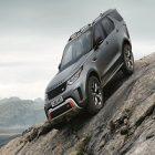Land Rover a présenté le Discovery SVX au salon de Francfort