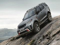 Discovery SVX de Land Rover, le vehicule tout terrain du constructeur automobile