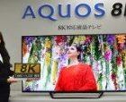 Une télévision 8K sera commercialisée par Sharp
