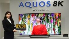 Sharp, une television 8K sera proposee par le fabricant japonais
