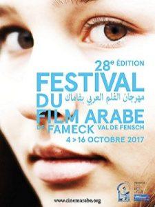 Festival du film arabe de Fameck, l Algerie honoree lors du Cinemarabe