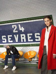 AMI, une collection feminine sur le site de shopping en ligne 24 Sevres