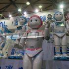 Un robot basé sur l'intelligence artificielle appelé « iPal »