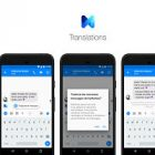 Facebook propose M Translations, son outil de traduction