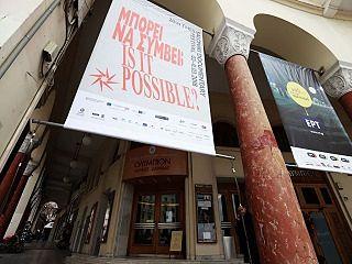Festival du film documentaire de Thessalonique s est tenu en Grece