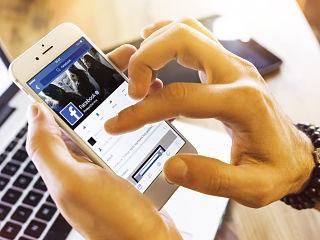 Messenger, messagerie instantanee de Facebook, l interface mise a jour