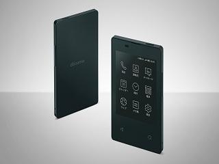 KY O1L de Kyocera : NTT Docomo lance un smartphone au format d une carte de credit