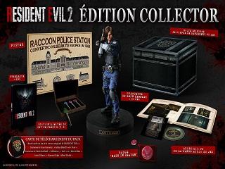 Jeu video Resident Evil 2 : Capcom prepare une edition collector sur PlayStation 4