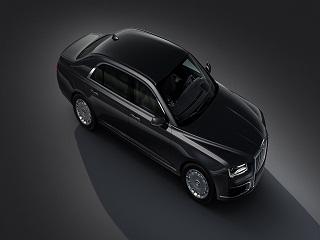 Constructeur russe Aurus : la berline Senat Limousine au Salon de Geneve