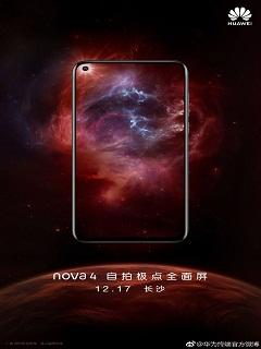 huawei,nova 4,smartphone,marque chinoise,ecran infinity o