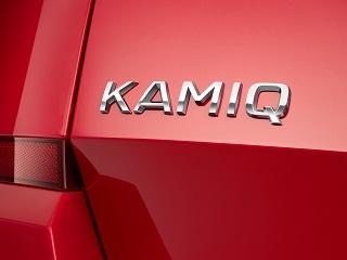Skoda Kamiq : le constructeur tcheque sortira son SUV au Salon de Geneve