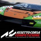 Assetto Corsa Competizione : jeu PC de 505 Games et Kunos Simulazioni