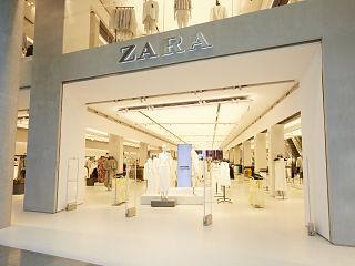 Zara, filiale du groupe espagnol,  mise sur le developpement durable et les textiles recyclables