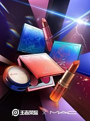 Honor of Kings inspire M A C pour une collection de maquillage