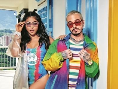 Guess x J. Balvin, la collection eyewear qui donne du peps !