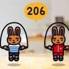 Le jeu vidéo «Jump Rope Challenge» temporairement gratuit!