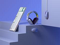 Logitech, des accessoires gaming colores pour les gamers