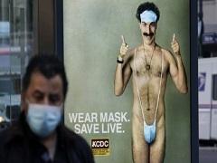 Affiche de Borat 2