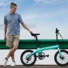 Morfuns Bicycle lance des vélos électriques en fibre de carbone