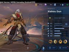 Honor of Kings, jeu mobile de Tencent prise pour le gaming