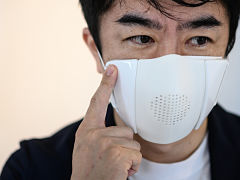 Masque, C Face Mask ou des masques high tech pour contrer la Covid 19