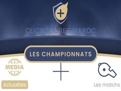 Les actualités du football sont accessibles sur ClicnScores Maroc