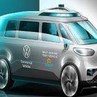 Volkswagen s'engage pour la mobilité du futur